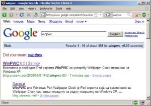 WinPWC  @Google