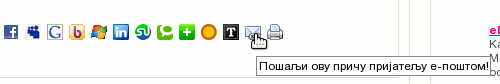 Sociable: Pošalji ovu priču prijatelju e-poštom!
