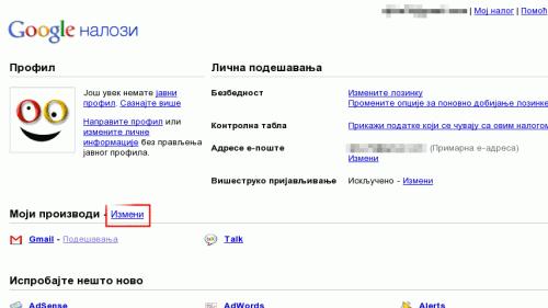 Google nalozi → Moji proizvodi → Izmeni