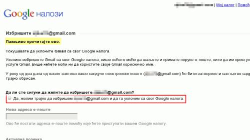 Google nalozi → Izbrišite adresa-e-pošte@gmail.com → Da, želim trajno da izbrišem adresa-e-pošte@gmail.com i da ga uklonim sa svog Google naloga