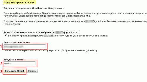 Google налози → Избришите адреса-е-поште@gmail.com → нова адреса и лозинка