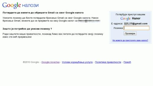 Google nalozi → Potvrdite da želite da obrišete Gmail sa svog Google naloga