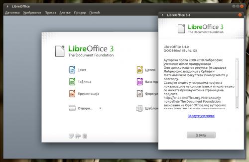 LibreOffice 3.4.0: glavni prozor i informacije o programu