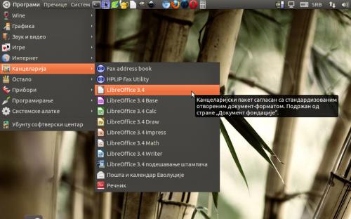 Pokretanje Libreofis programa iz menija okruženja