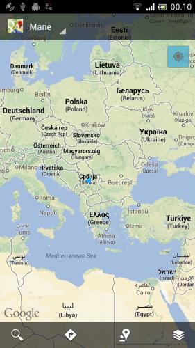 SONY XPERIA ION navigacija