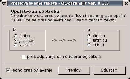 OOoTranslit 0.3.3