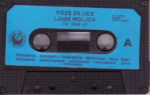 """А страна аудио касете """"Позе за лице Љубе Мољца"""""""