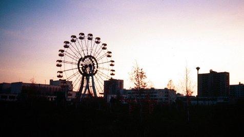 Ђавољи точак у граду духова