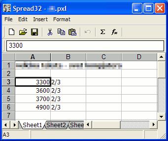 Spread32 за Windwos