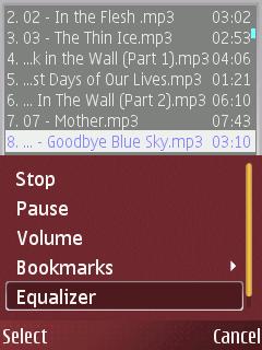 ALON MP3 Dictaphone, десни софтверски тастер