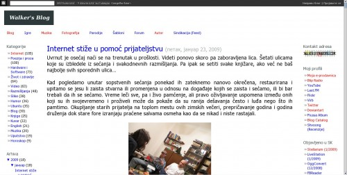 """Изглед Николиног блога након моје """"стилизације"""""""