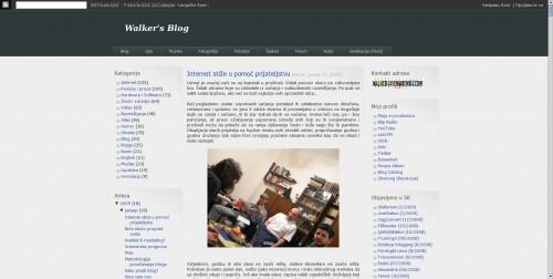 Оригинални изглед Николиног блога