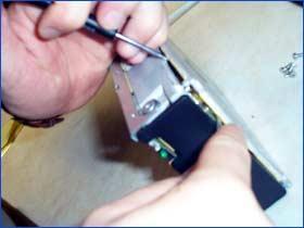 Отварање хард диска
