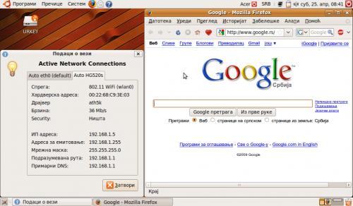 Ubuntu 9.04 (Jaunty Jackalope) са ath5k Atheros модулом за wifi