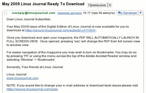 Обавештење о доступности мајског Линукс Журнала