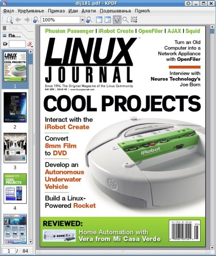 Мајски Линукс Журнал спреман за читање