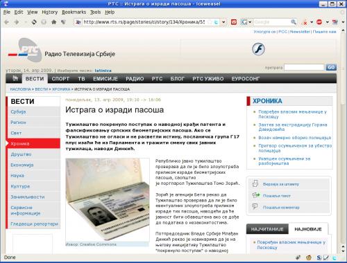 """РТС: наведен је """"извор"""" фотографије — Creative Commons!"""