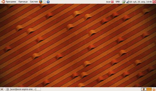 Ubuntu 9.04 (Jaunty Jackalope) Netbook Remix са VladStudio тапетом