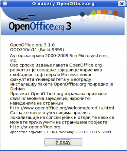 локализовано издање OpenOffice.org 3.1
