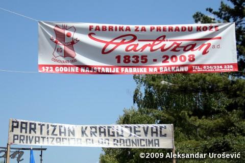 """Фабрика за прераду коже """"Партизан"""" основана је 1835. године"""