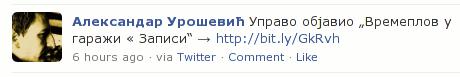 Твитер статус на Фејсбук профилу