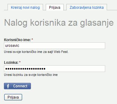 Формулар за пријаву на ВебФест