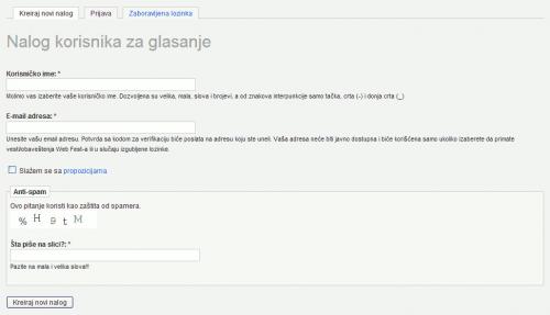 Формулар за регистрацију на ВебФест