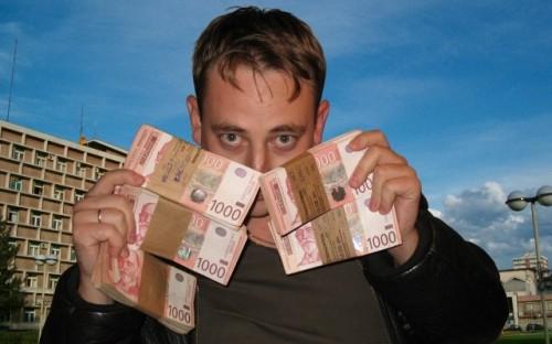 500.000 динара кеша (којих више нема)