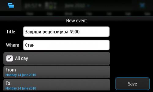Nokia N900: Calendar: креирање новог догађаја