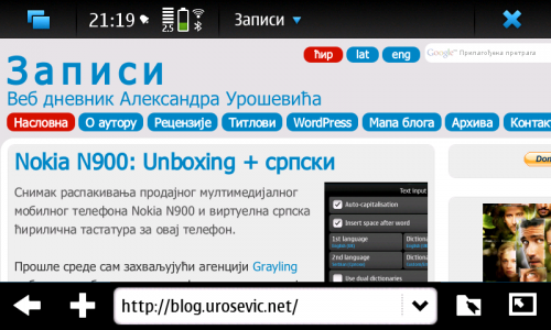 Nokia N900: Maemo browser