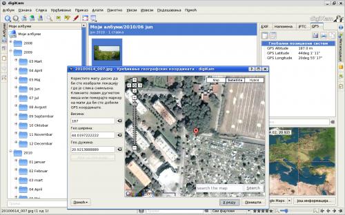 Преглед географске локације уписане Nokia N900 GPS-ом