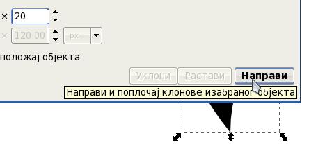 Поплочавање клоновима → Направи
