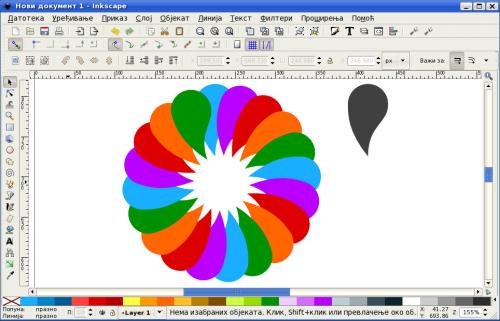 Обојене латице непровидног цвета нарушавају шаблон