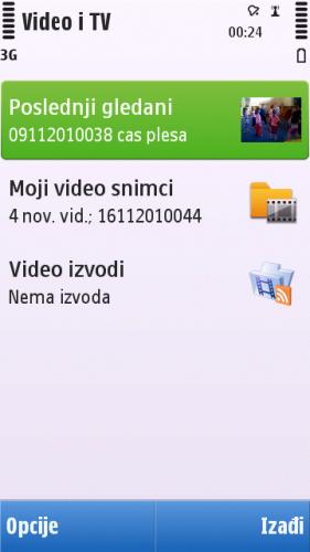 Nokia C6-00: галерија видео снимака