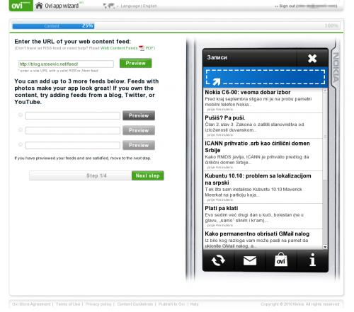 Ovi app wizard: додавање RSS извора