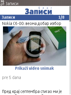 """Апликација """"Записи"""" на Nokia E51: преглед чланка"""