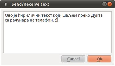 Dukto R4: слање текстуалне поруке са рачунара