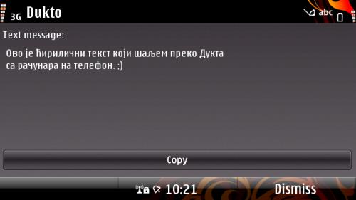 Dukto R4: примљена текстуална порука на телефону