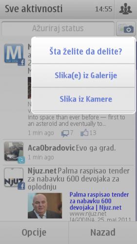 Nokia E7: мени за дељење фотографија на Твитеру