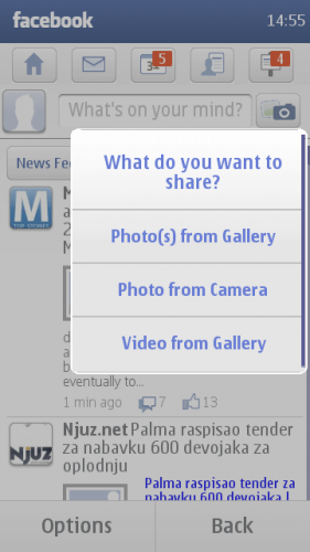 Nokia E7: мени за дељење мултимедијалног садржаја на Фејсбуку