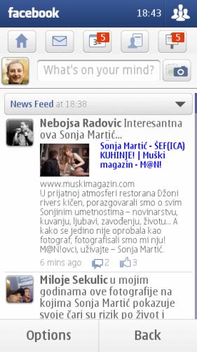 Nokia E7: последње вести на Фејсбук почетној страници