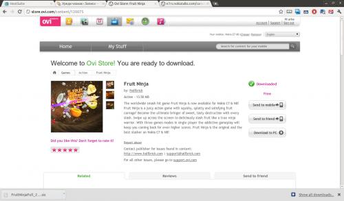 Ovi Store: веб страница игре Fruit Ninja