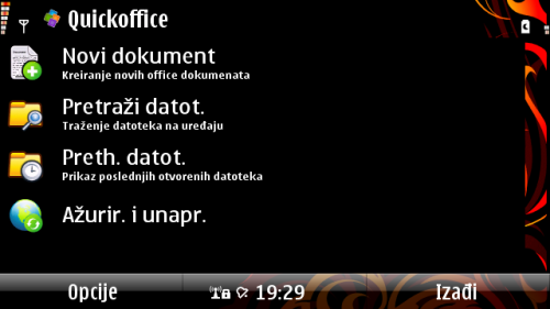 Главни екран програма QuickOffice