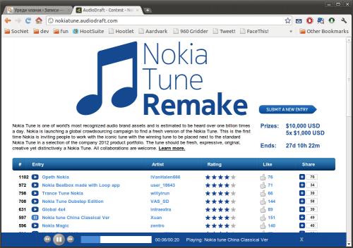 Репродукција мелодије на страници Nokia Tune Remake