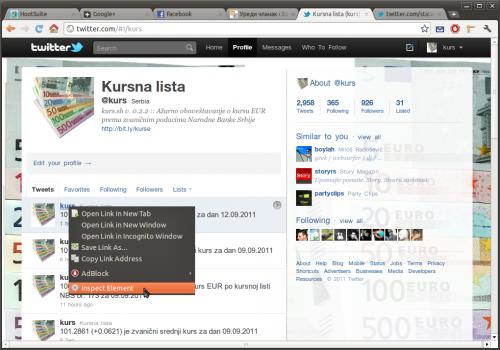 Твитер → десни клик на линк профила → Inspect Element