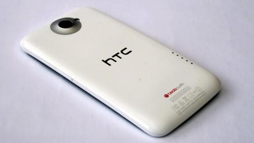 HTC One X S720P: позадина телефона